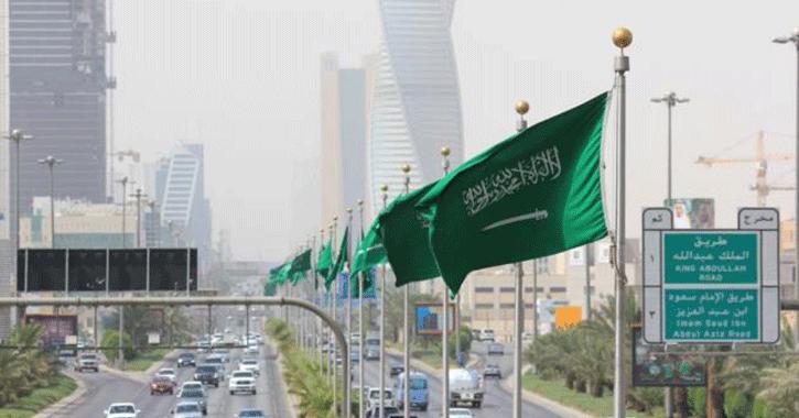 رابط وظائف وزارة الدفاع السعودية